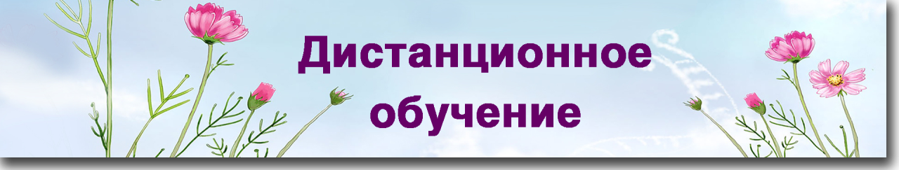 кнопкаДО