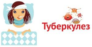 73528-klinika-t-788-03-03-lechenie-alkogolizma-2