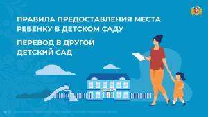 Обложка для публикации