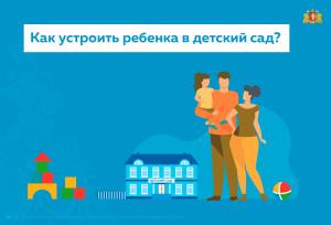 Обложка для сайта (узкая)