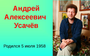 Праздник поэзии «Звездочки–2018″