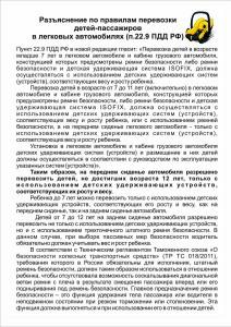 ДУУ-100