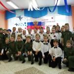 Конкурс патриотической песни «Катюша»